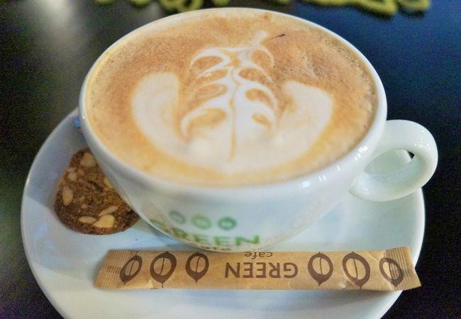 グリーン カフェ