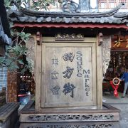 麗江古城の中心