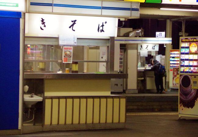 小山駅構内に3か所あります