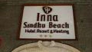 インナ シンドゥ ビーチ リゾート&ホテル