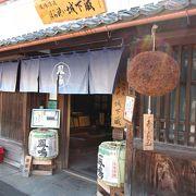 篠山の風土と歴史が受け継がれた味「鳳鳴」 ~ 鳳鳴酒造