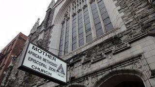 マザー アフリカン メソジスト エピスコパル ザイオン教会