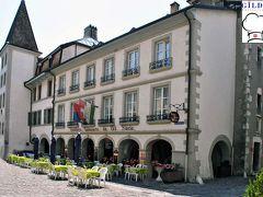 Hostellerie du XVI Siècle 写真