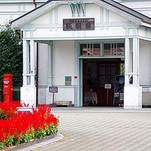 萩駅舎近景です。