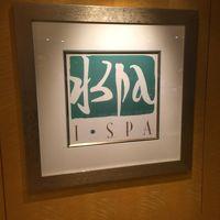 アイ スパ (インターコンチネンタル 香港)