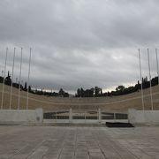 パナティナイコ スタジアム