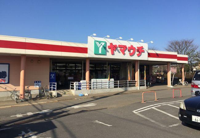 マスダ (ヤマウチ牛久店)