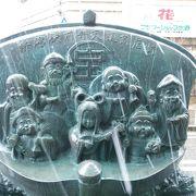 東大通の1本左手に位置するJR新潟駅前の飲食店街