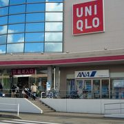 高松の代表格のショッピングセンターです