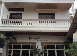 パッサジオ ブティック ホテル 写真