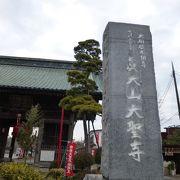 見どころの多いお寺です