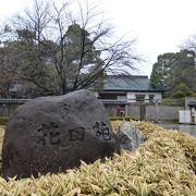 意外な場所に日本庭園が!