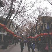 夫子廟(ふーずーみゃお)孔子を祭っている場所。観光客でにぎわう名所。
