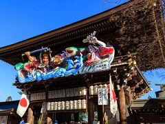 茅ヶ崎のツアー