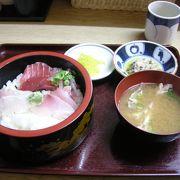 ワンコイン海鮮丼が食べられます。