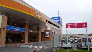 クイズモール 茨城県龍ヶ崎市ショッピングセンター