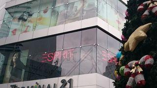 バンコク屈指のショッピングセンター