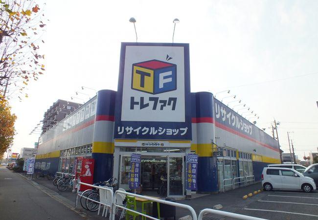 トレジャーファクトリー (牛久店)