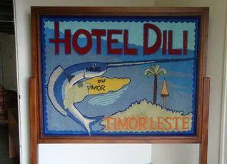 ホテル ディリ 写真