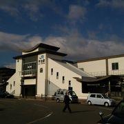 JR「宇治」駅 お茶と歴史の町の玄関