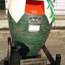 「茶壺型ポスト」