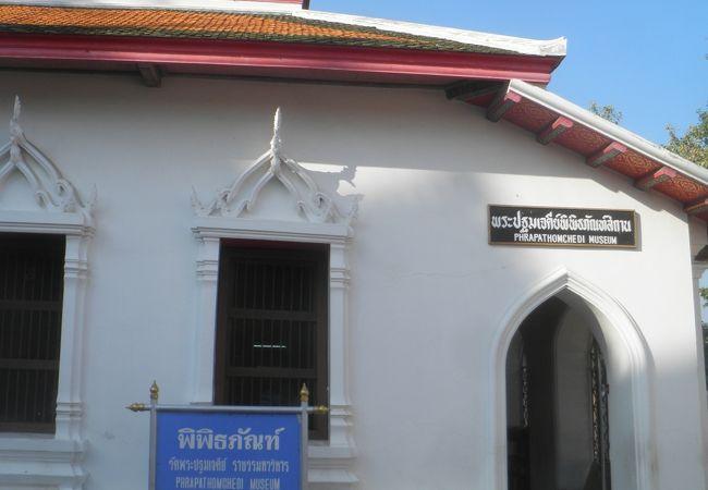 プラ パトム チェデイ国立博物館