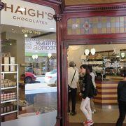 有名なチョコレート店