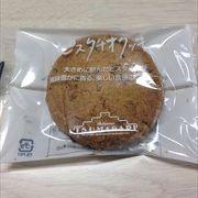 このお店、ピスタチオクッキーがおすすめです。大きめに刻んだピスタチオが風味豊かに香る、楽しい食感です。