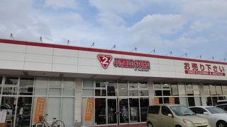 ジャンブルストア (ひたち野うしく店)