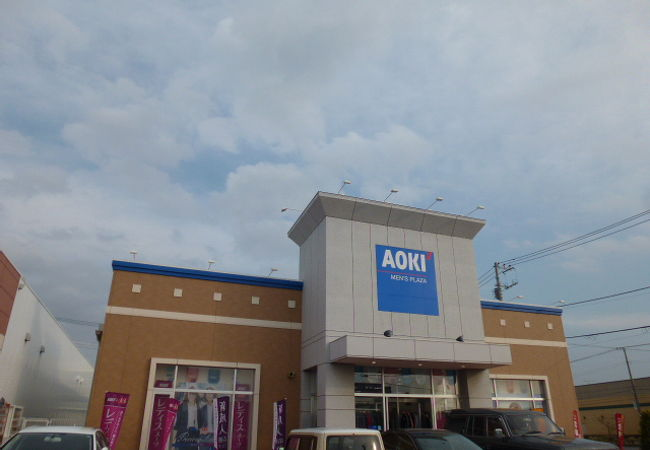 AOKI (ひたち野うしく店)