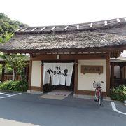 津島高田インターそばの温泉施設