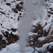 吹き上がる温泉が凄いです!
