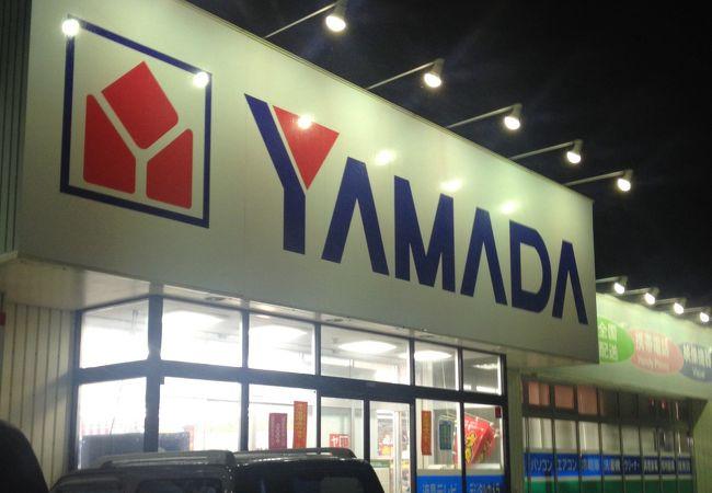 ヤマダ電機テックランド (稚内店)