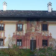 グリム童話の壁画と会える村