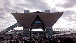 巨大イベント施設