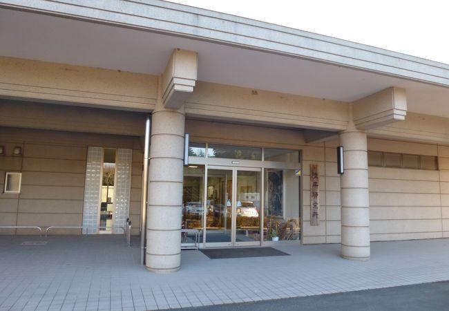 美浦村文化財センター