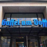 ケルシュビールとドイツ料理のレストラン