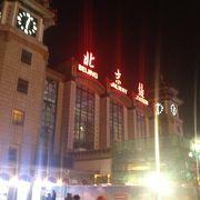 中国の首都である北京駅のファサード
