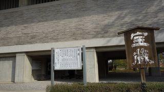 九州仏のクオリティの高さを実感する場所