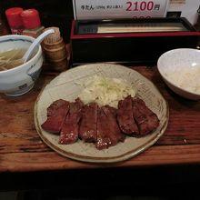 牛タン1.5人前+テールスープ