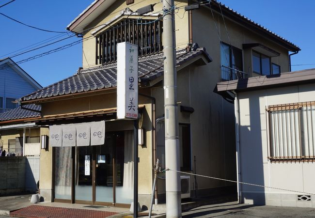 里美製菓店