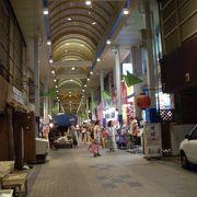 観光客用ショッピングモール