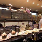 成田空港で回転寿司