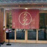 和菓子販売と和カフェのお店