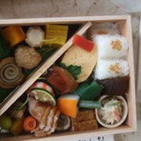 菱岩 ジェイアール京都伊勢丹店