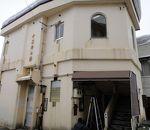 野沢温泉 十王堂の湯