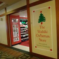 ワイキキクリスマスストア (アウトリガーリーフ店)