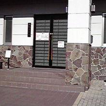 千代保稲荷神社所蔵品が展示されています
