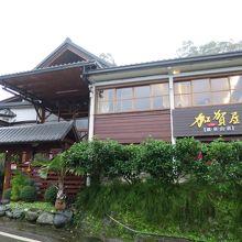 加賀屋温泉会館