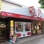 バンクーバーの日本人コミュニティを感じるお店